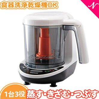 It is all brezza ブレッツァフードメーカーフードプロセッサーブレンダー automatic food cooking device ベビーブレッツア baby food [it is sultry and carves and smashes it with one]