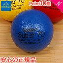 ボーネルンド ボリー シワクチャボール70MM 青(しわくちゃボール)【あす楽対応】【ナチュラルリビング】