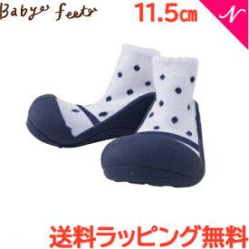 Baby feet (ベビーフィート) フォーマルネイビー 11.5cm ベビーシューズ ベビースニーカー ファーストシューズ トレーニングシューズ【あす楽対応】【ナチュラルリビング】