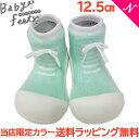 【当店オリジナルカラー!】 [当店オリジナルカラー] Baby feet (ベビーフィート) スニーカーズミント 12.5cm ベビー…