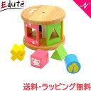 \さらに3倍/【送料無料】 エデュテ KOROKORO パズル (コロコロパズル) 木のおもちゃ/積み木/出産祝い/お誕生日祝い/…