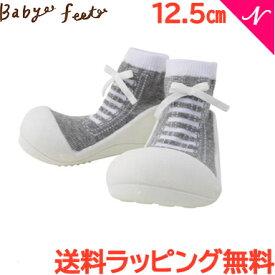 Baby feet (ベビーフィート) スニーカーズグレー 12.5cm ベビーシューズ ベビースニーカー ファーストシューズ トレーニングシューズ【ナチュラルリビング】