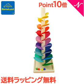 【ポイント10倍・送料無料】 ボーネルンド マリオブローニ カラコロツリーS 木のおもちゃ/木製/知育玩具/出産祝い【あす楽対応】【@SiteNameJapanese】