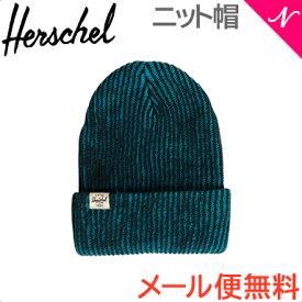 【正規品】 HERSCHEL(ハーシェル) Quartz Youth Duo Tone ヘッドウェア Navy/Tile Blue ニット帽 ジュニア フリーサイズ【あす楽対応】【ラッキーシール対応】