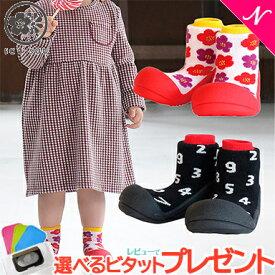 【レビューでプレゼント】【京都ブラント SOU・SOUコラボレーション】 Baby feet (ベビーフィート) SOU・SOU コラボレーション ベビーシューズ ベビースニーカー ファーストシューズ トレーニングシューズ【ナチュラルリビング】