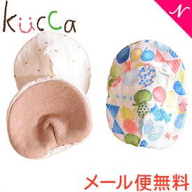 【メール便送料無料】 kucca クッカ オーガニック母乳パッド Iカラー(撥水布なし)【あす楽対応】【ナチュラルリビング】