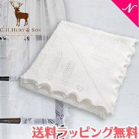 【正規品】【送料無料】 G.H.HURT&SON (ジーエイチハートアンドサン) Nottingham Lace Knitted Baby Shawl ノッティンガムレースショール ホワイト【あす楽対応】