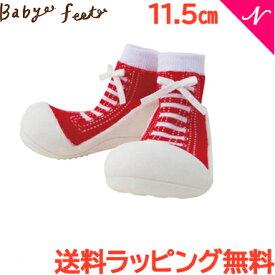 Baby feet (ベビーフィート) スニーカーズレッド 11.5cm ベビーシューズ ベビースニーカー ファーストシューズ トレーニングシューズ【あす楽対応】【ナチュラルリビング】