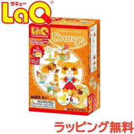 LaQ ラキュー スイートコレクション ミニオレンジ【あす楽対応】【ラッキーシール対応】