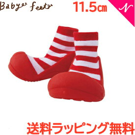 Baby feet (ベビーフィート) カジュアルレッド 11.5cm ベビーシューズ ベビースニーカー ファーストシューズ トレーニングシューズ【あす楽対応】【ナチュラルリビング】