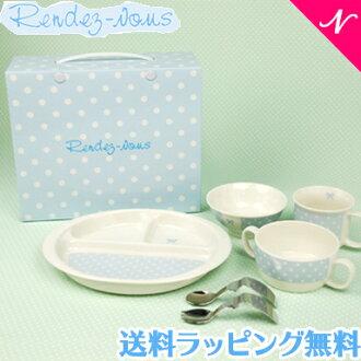 Rendezvous(랑데뷰) 첫 식기 6점 세트 일본제 베이비 식기 어린이용 식기 도기