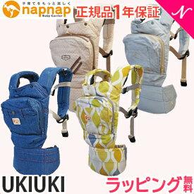 【送料無料】 napnap (ナップナップ) ベビーキャリー UKIUKI 抱っこ紐/おんぶ紐/ベビーキャリア【ラッキーシール対応】