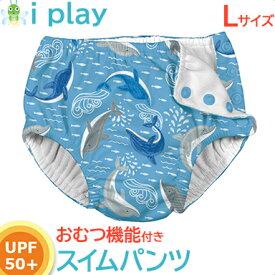 \ポイント更に5倍/ベビー 水着 【メール便対応】 i play アイプレイ スイムパンツ light blue dolphins ライトブルードルフィンズ L 18ヶ月 水遊び用 パンツ おむつ 水着【あす楽対応】【ラッキーシール対応】