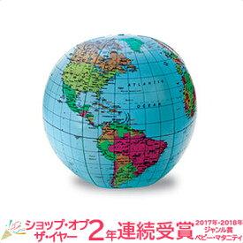 地球儀(ビーチボール型) Learning Resources(ラーニング・リソーシーズ) 知育玩具 ゲーム 幼児 英語【あす楽対応】【ナチュラルリビング】