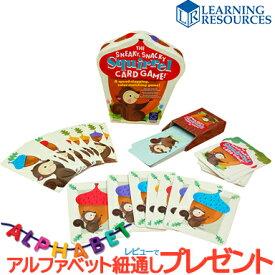 \全商品12倍!/リスとどんぐりのカードゲーム Learning Resources(ラーニング・リソーシーズ) 知育玩具 ゲーム 英語 幼児【あす楽対応】【ナチュラルリビング】