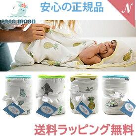 【ポイント2倍】【送料無料】 Coco Moon (ココムーン) フード付きタオルセット フード付きタオル/ウォッシュタオル【ラッキーシール対応】
