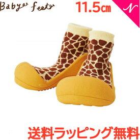 Baby feet (ベビーフィート) アニマルジラフ 11.5cm ベビーシューズ ベビースニーカー ファーストシューズ トレーニングシューズ【あす楽対応】【ナチュラルリビング】