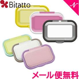 【メール便送料無料】 ビタットプラス (Bitatto+) ウェットシートのフタ ワンプッシュ【ナチュラルリビング】