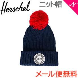 【正規品】 HERSCHEL(ハーシェル) Sepp Youth ヘッドウェア Navy/Red ニット帽 ジュニア フリーサイズ【あす楽対応】【ラッキーシール対応】