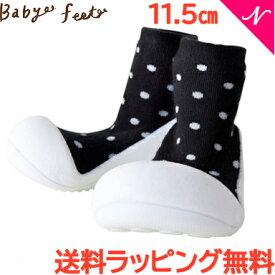 Baby feet (ベビーフィート) アーバンドット 11.5cm ベビーシューズ ベビースニーカー ファーストシューズ トレーニングシューズ【あす楽対応】【ナチュラルリビング】