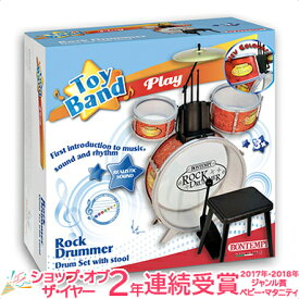 \さらに3倍!/【送料無料】【イタリア生まれの本格楽器玩具】 ボンテンピ (BONTEMPI) ロックドラム 3pcs 楽器【あす楽対応】【ナチュラルリビング】