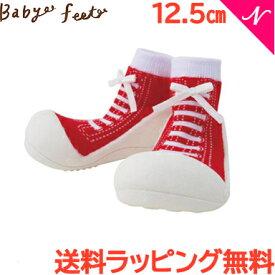 Baby feet (ベビーフィート) スニーカーズレッド 12.5cm ベビーシューズ ベビースニーカー ファーストシューズ トレーニングシューズ【あす楽対応】【ナチュラルリビング】