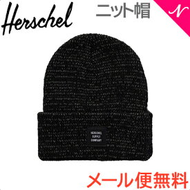 【正規品】 HERSCHEL(ハーシェル) Abbot Youth ヘッドウェア Black Reflective ニット帽 ジュニア フリーサイズ【あす楽対応】【ラッキーシール対応】
