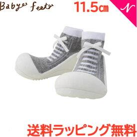 Baby feet (ベビーフィート) スニーカーズグレー 11.5cm ベビーシューズ ベビースニーカー ファーストシューズ トレーニングシューズ【ナチュラルリビング】