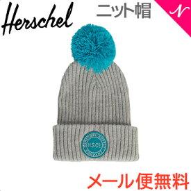 【正規品】 HERSCHEL(ハーシェル) Sepp Youth ヘッドウェア Heather Light Grey/Tile Blue ニット帽 ジュニア フリーサイズ【あす楽対応】【ラッキーシール対応】