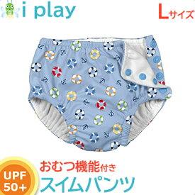 \ポイント更に5倍/【メール便対応】 i play スイムパンツ Light Blue Lifesaver(ライトブルーライフセーバー) L(18ヶ月) 水遊び用パンツ 水着【あす楽対応】【ラッキーシール対応】