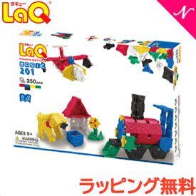 LaQ ラキュー Basicベーシック 201 350ピース 知育玩具 ブロック【あす楽対応】【ラッキーシール対応】