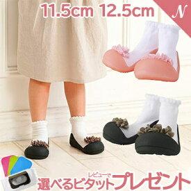 【レビューでもれなく】 プレゼント Baby feet (ベビーフィート) エレガント・バレリーナ 11.5cm ベビーシューズ ベビースニーカー ファーストシューズ トレーニングシューズ【あす楽対応】【ナチュラルリビング】