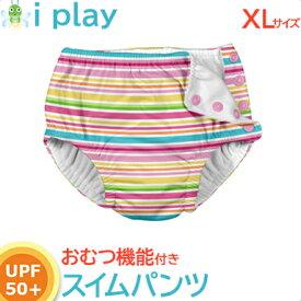 \ポイント更に5倍/【メール便対応】 i play スイムパンツ Pink Multistripe(ピンクマルチストライプ) XL (24ヵ月) 水遊び用パンツ 水着【あす楽対応】【ラッキーシール対応】
