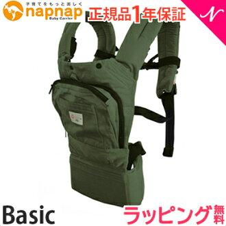 45c7e471a49 napnap (nap nap) baby carry khaki olive cuddle string   piggyback string    baby carrier