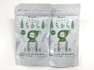 ミドリムシのちから 200粒×2パックセット【送料無料】