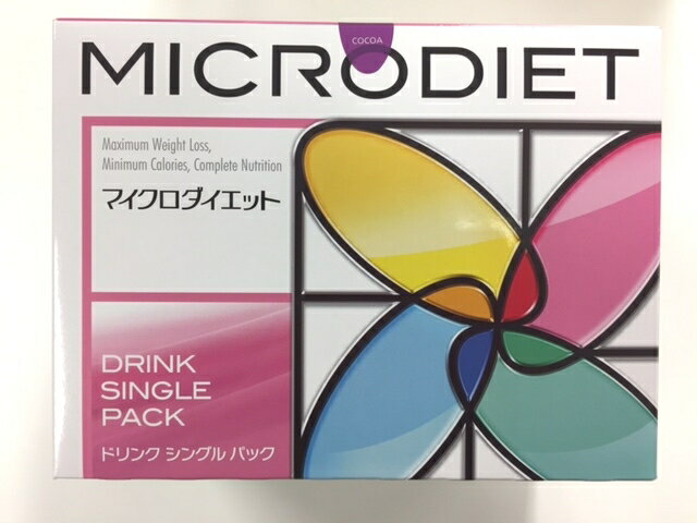 【2箱セット】マイクロダイエットシングルパック ココア 14食【シェーカープレゼント付き♪】【送料無料】