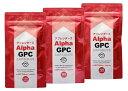 【3個セット】アプレンダーズ アルファGPC (α-GPC1日1,000mg配合30日分)【国内製造】【賞味期限2020年4月末】