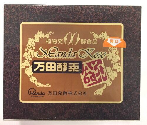 万田酵素〈金印〉ペースト分包 150g(2.5g×60袋)【サンプル(2.5g×2)を3個プレゼント】 【送料無料】