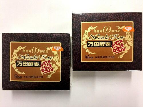 【2箱セット】万田酵素〈金印〉ペースト分包 150g(2.5g×60袋)【サンプル(2.5g×2)を3個プレゼント】 【送料無料】