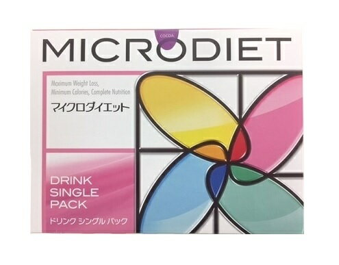 マイクロダイエットシングルパック ココア 14食