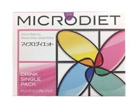 【3箱セット】マイクロダイエットシングルパック ココア 14食【シェーカープレゼント付き♪】【送料無料】