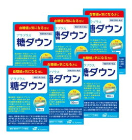 アラプラス 糖ダウン 30カプセル×6箱セット【代引不可】
