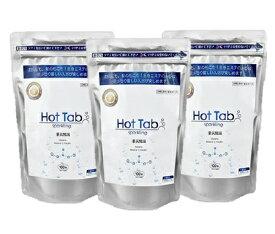 スパークリング ホットタブ 100錠入 重炭酸湯 3個セット
