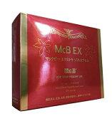 McBEX(エクストラ)ソフトカプセル