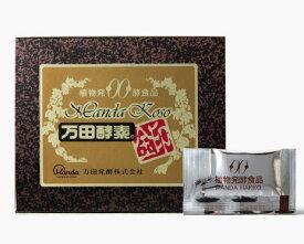 万田酵素〈金印〉ペースト分包 150g(2.5g×60袋)【サンプル(2.5g×2)を8個プレゼント】
