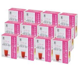 【12個セット】 ゼリージュース イサゴール 20包 特定保健用食品 送料無料
