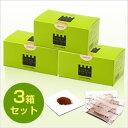 丹羽ルイボスTX (0.3g×60包入)3箱セット【クオカード500円付き♪】