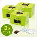 丹羽SODロイヤル3g×120包(マイルドタイプ)3箱セット【SODロイヤル大増量おまけ付き】
