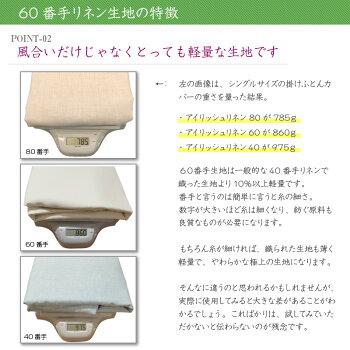【プレミアム】【日本製】ボックスシーツハードマンズ・アイリッシュリネン100%ボックスシ−ツシングル100×200×26cm60番手生地使用ベッド用フィットシーツ
