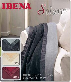 ・数量限定、直接进口、轻量毯子德国、IBENA羊毛毯系列Solare Art.2111棉混合毯子:棉60%丙烯40%单人尺寸:商品重1,450g
